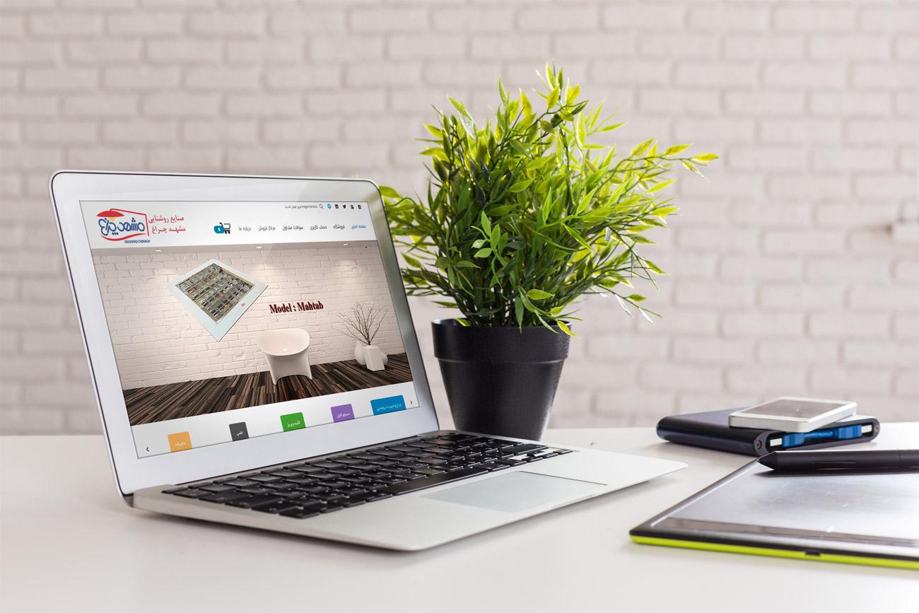 طراحی وب سایت مشهدچراغ